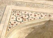 Detail des Protals