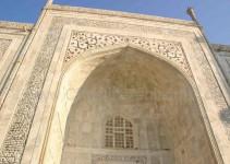 Das Südportal des Taj Mahal